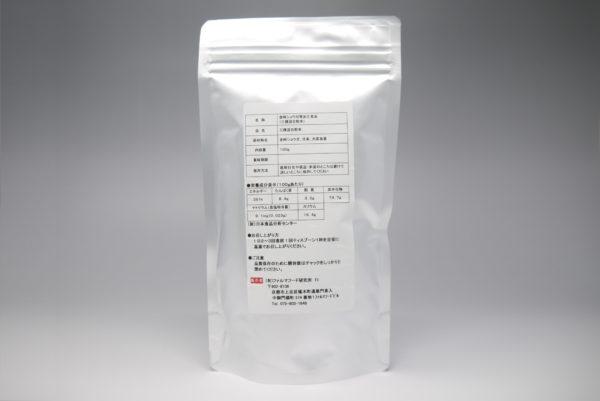 花粉症対応 3種混合粉末パック
